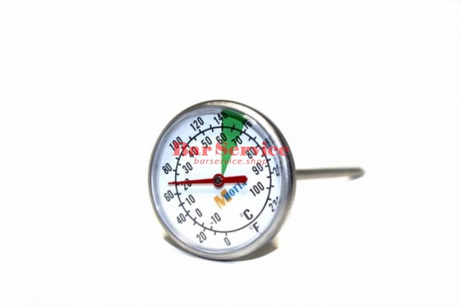 Термометр для молока Motta в Благовещенске